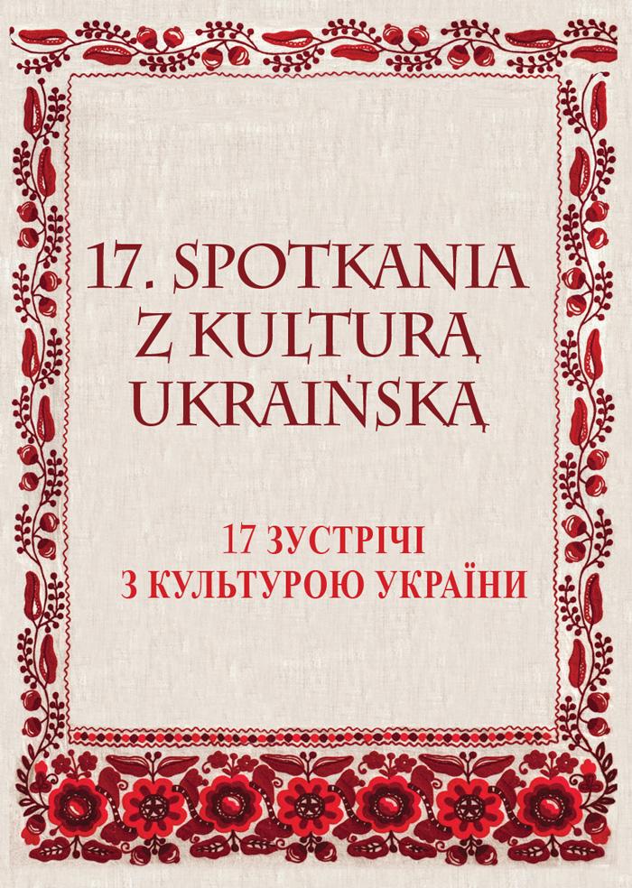 Spotkania  z kulturą ukraińską